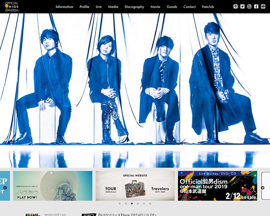 Official髭男dismオフィシャルホームページ PC画像