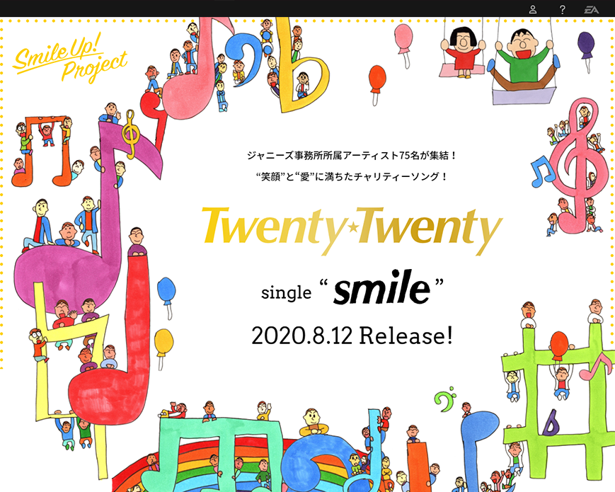 Twenty★Twenty「smile」SPECIAL WEBSITE PC画像
