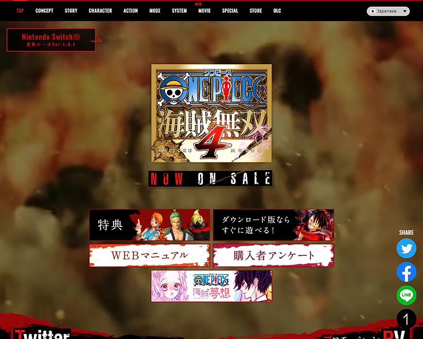 ONE PIECE 海賊無双4 | バンダイナムコエンターテインメント公式サイト PC画像