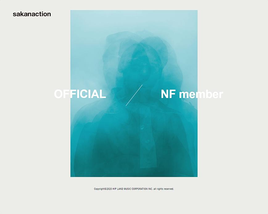 サカナクション公式サイト NF member PC画像