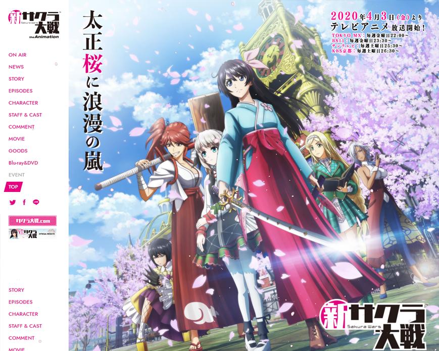 テレビアニメ『新サクラ大戦 the Animation』 PC画像
