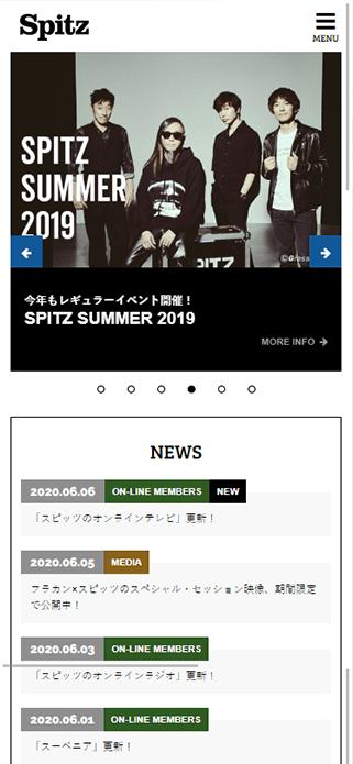 SPITZ OFFICIAL WEB SITE SP画像