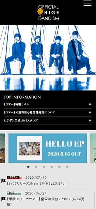 Official髭男dismオフィシャルホームページ SP画像