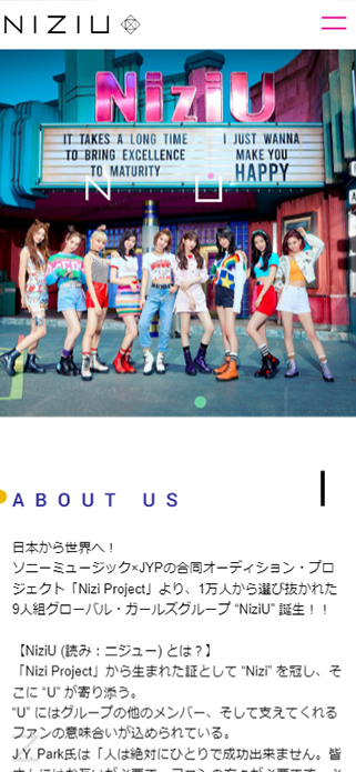 NiziU Official Website SP画像