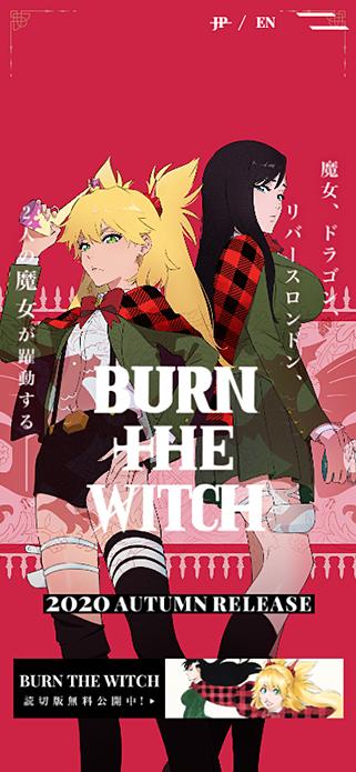 アニメ「BURN THE WITCH」公式サイト SP画像