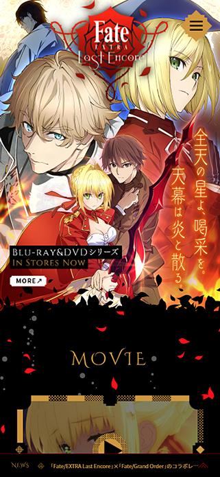 TVアニメ『Fate/EXTRA Last Encore』公式サイト SP画像