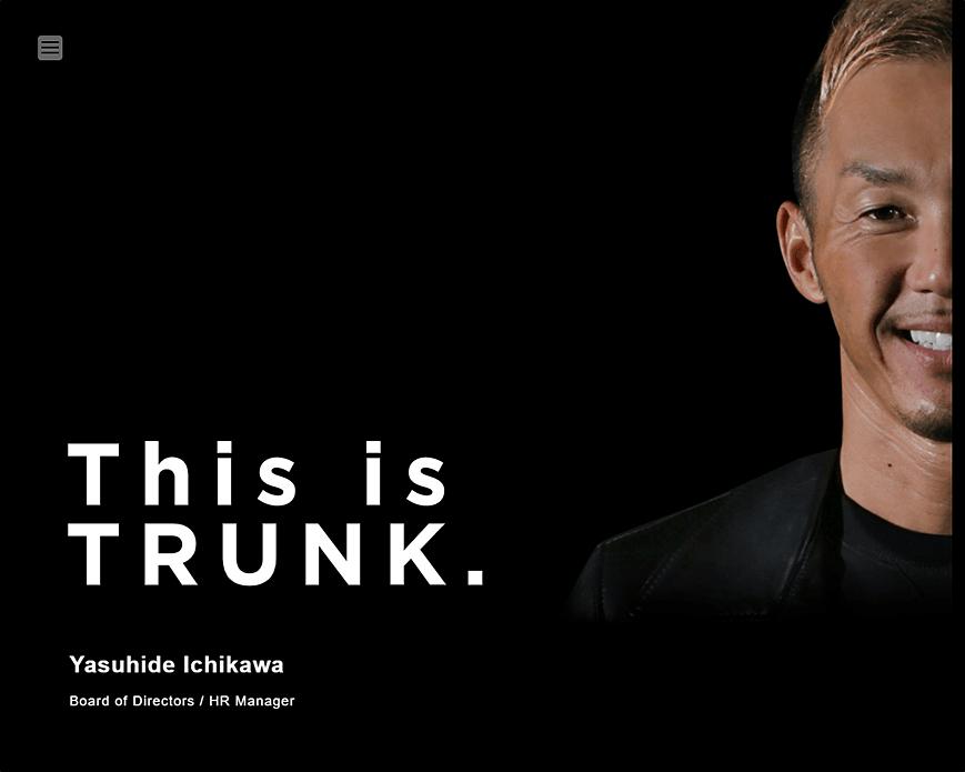 株式会社TRUNK(トランク)- RECRUIT(リクルート) - TRUNK co.ltd. PC画像