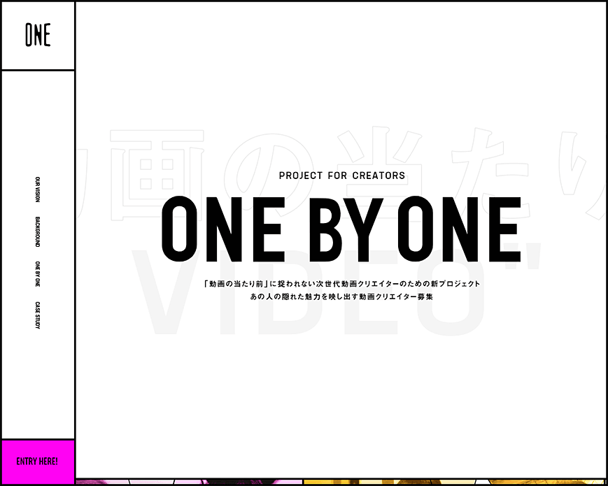 ONE BY ONE | ONE MEDIA PC画像