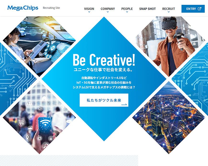 株式会社メガチップス 採用サイト PC画像
