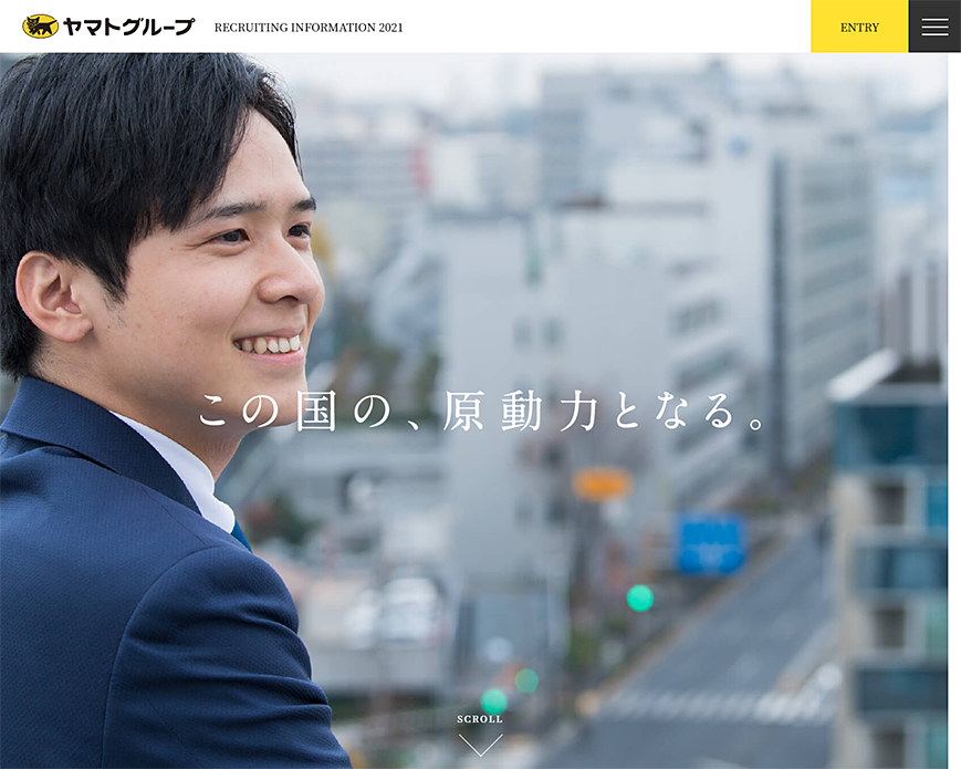 ヤマトグループ RECRUITING INFORMATION 2021 PC画像