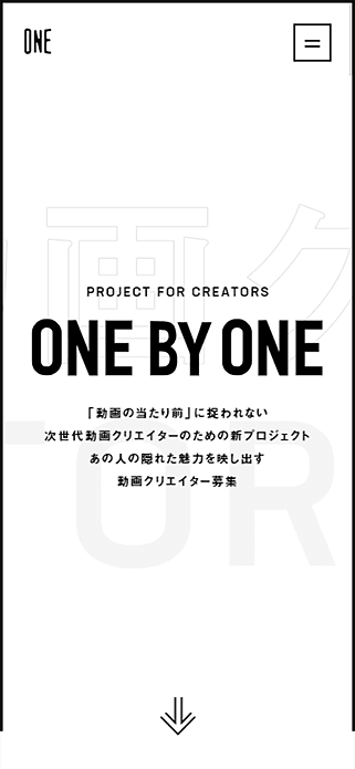 ONE BY ONE | ONE MEDIA SP画像