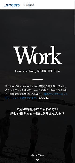採用/求人情報   ランサーズ株式会社 (LANCERSINC.) SP画像