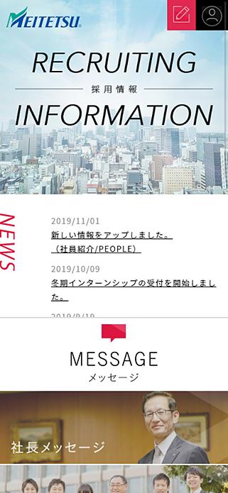 名古屋鉄道 SP画像