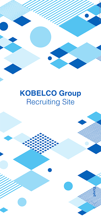 神戸製鋼グループ採用サイト|KOBELCO SP画像