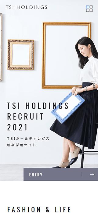 2021年度 新卒採用情報   TSI HOLDINGS SP画像