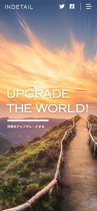 ブロックチェーンで新規事業を創出する、北海道札幌のITベンチャー|株式会社INDETAIL(インディテール) SP画像